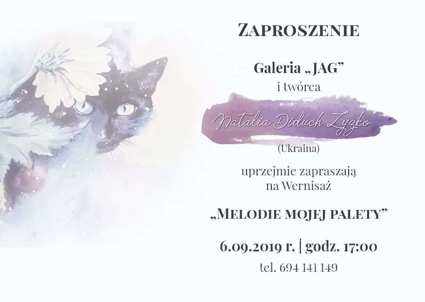 invitation to my exhibition