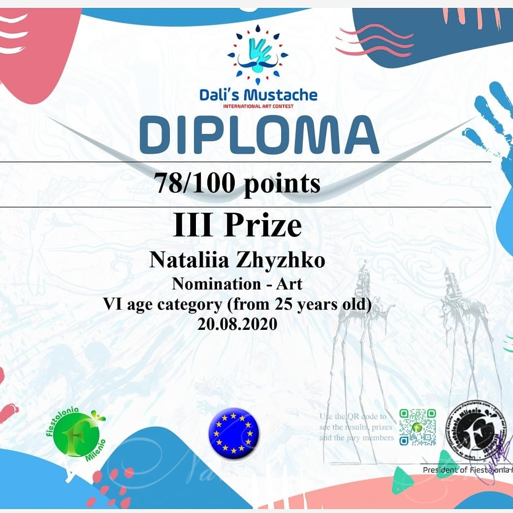 My diploma
