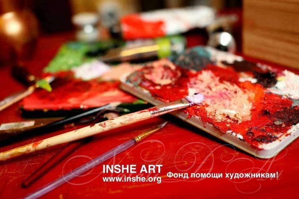 INSHE ART