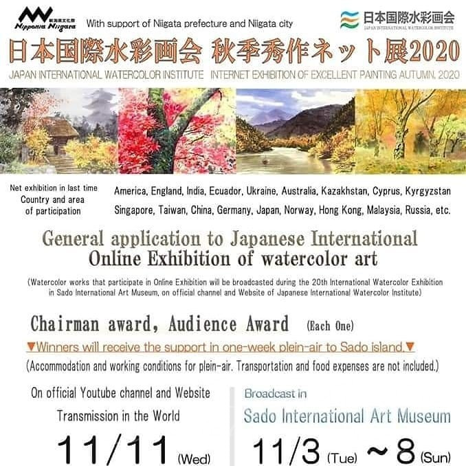 My work in a competitionin Japan
