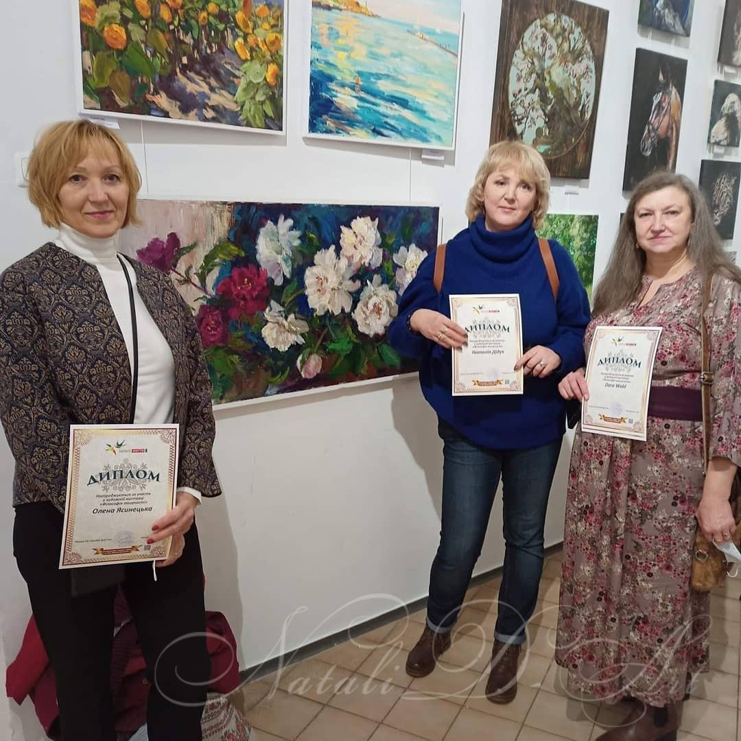Exhibition opening in Kiev